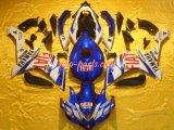 Зализы Yamaha R1 07-08 Fiat