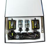 Комплекты для переоборудования с ксеноновыми лампами высокой интенсивности