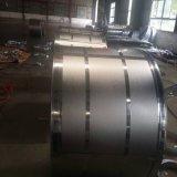 Dx51d Metales Acero JIS aprobado Galvalume bobinas de acero para construcción