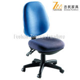 Chaise de tâche (PP203GT-2)