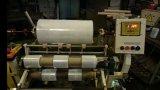 Машина алюминиевой фольги вертикальная разрезая