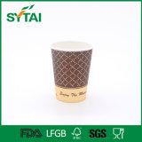 Fabrik-Preis-erstklassige Wegwerfpapierkaffeetasse
