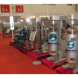耐久の熱い販売の管状の遠心分離機