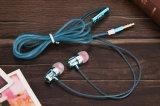 наушник Earbuds наушника в-Уха 3.5mm HiFi связанный проволокой для iPhone Samsung