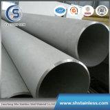 L'ASTM (316, 316L, 304, 304L, 317) tuyau sans soudure en acier inoxydable avec une haute qualité Des prix raisonnables