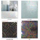 壁のタイルのためのモザイクイリジウムの混合物