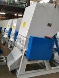 Hohe Preisangabe-Plastikzerkleinerungsmaschine