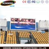 Luminosità esterna P8 di alta qualità alta che fa pubblicità allo schermo