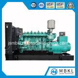 Puissance de secours 400kw / 500kVA Générateur Electrique avec Yuchai Diesel Engine