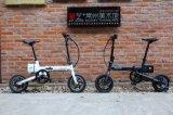 Marco de aleación de aluminio y Rápido plegable bicicleta eléctrica