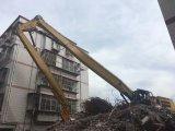 Escavatore Cat349 26.5m alta asta di estensione di tre segmenti per demolizione