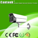 防水弾丸完全なHD IPのカメラOnvif P2p Poe