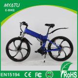 """Myatu 26の""""インチのUSBポートLCDのメートルが付いているFoldable Mountianのバイク"""