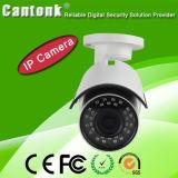 WDR OEM/ODM H. 265+ 4 in-1 IP66 Camera van de Veiligheid van kabeltelevisie van Ahd IP Video (BYT40)