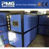 L'utilisation commerciale de la machine de refroidissement par eau refroidis par air