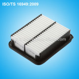 Filtro de Ar de alto desempenho para E5d3-23-603