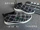 Chaussures d'espadrille de sports d'hommes de Knit de mouche