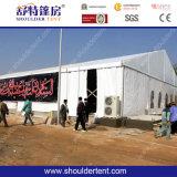 Barraca permanente do Haj de Ramadan da barraca da tela branca do PVC