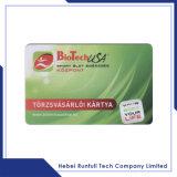Cartão do PVC/cartão do hotel/fábrica cartão do hospital