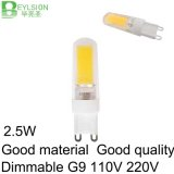2.5W G9 Dimmable Silicon Material Bombilla LED