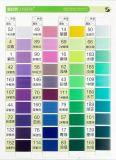 100% poliéster hilado DTY color Yarn Dope teñido del hilado POY