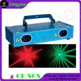 Лазерный луч DJ диско 2 головок красный зеленый