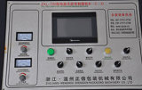 친절한 초음파를 가진 기계를 만드는 Zxl-A700 재사용할 수 있는 부대