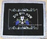 Broderie Challah juive brodé de couvrir le Judaica fournit des produits Pain Bible