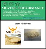 高品質の熱い販売法: ブラウンの上昇蛋白質