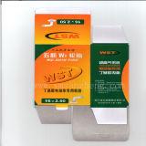 Подарочная упаковка и случае ежедневно упаковке товаров, медицинских изделий упаковке