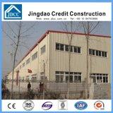 Edifício industrial da fábrica da construção de aço