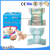 よい吸収の使い捨て可能な赤ん坊のおむつ