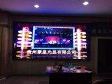 P4 SMD tela LED interna para o palco