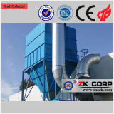 Ciment Grinding Mill Used dans Cement Grinding Plant