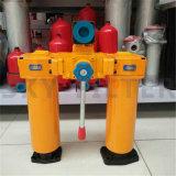 Srlf Tubería de retorno de dúplex de serie filtro Filtro de aceite