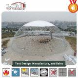 Самый большой 60м диаметром геодезических купол палатка используется для выездных мероприятий