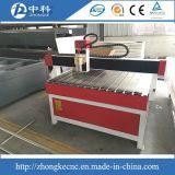 安い価格MDFの熱い販売販売のための木製CNCのルーター