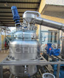 100L de aço inoxidável sanitário depósito de mistura de cosméticos de aquecimento por vapor (ACE-JBG-A3)