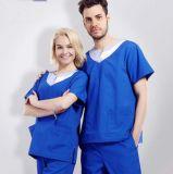 병원 착용 또는 병원 의복 또는 병원 옷
