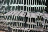 En 표준 열간압연 온화한 강철 I 광속 Ipe 또는 Ipeaa