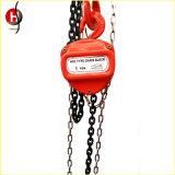 Grua Chain de levantamento da mão Chain de Hsc G80