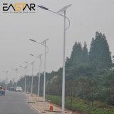 屋外の照明プロジェクトのための太陽LEDの街灯5年の保証