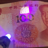 Mini-LED-UVbirnen-purpurrote helle Geld-Kontrolleur Keychain Lampe