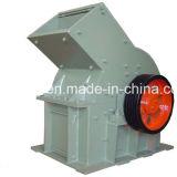Alta calidad de trituradora de piedra de molino de martillo