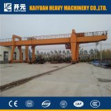 Mgの30トン容量の二重ガードのガントリークレーン