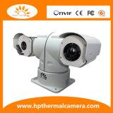 Автомобиль с двумя датчик тепловой IP камера видеонаблюдения для мобильных ПК