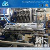 Высокоскоростная машина Shrink пленки упаковывая (AK-450A)
