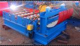 作るか、または形作るか、または圧延または曲がるか、またはひだが付くか、または曲がる機械装置Dxの短いカーブ