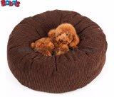 Pato Amarelo de pelúcia macia cama Pet Cão Gato Mat em tamanho grande Bosw1101/60 CM