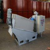 Le lisier de l'assèchement de la machine pour l'abattage de traitement des boues de la chambre